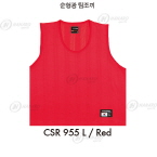 CSR 955